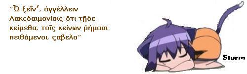 a mimi, Neko-chan